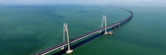 El Puente HKZM
